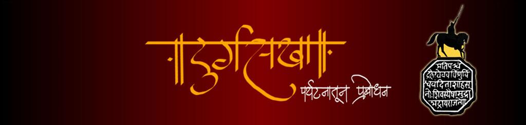Durgasakha